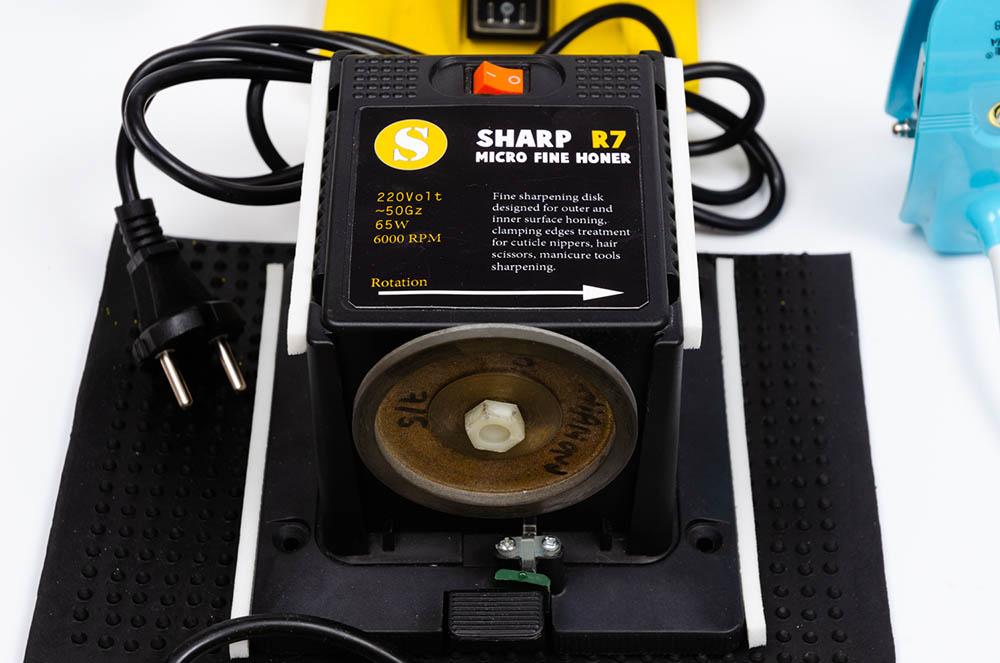 Sharp R7 KIT Pro