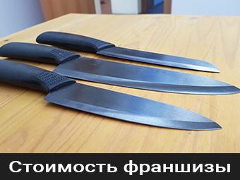 Франшиаза по затоке инструментов, стоимость от 180000 рублей | CentrZatochki.RU