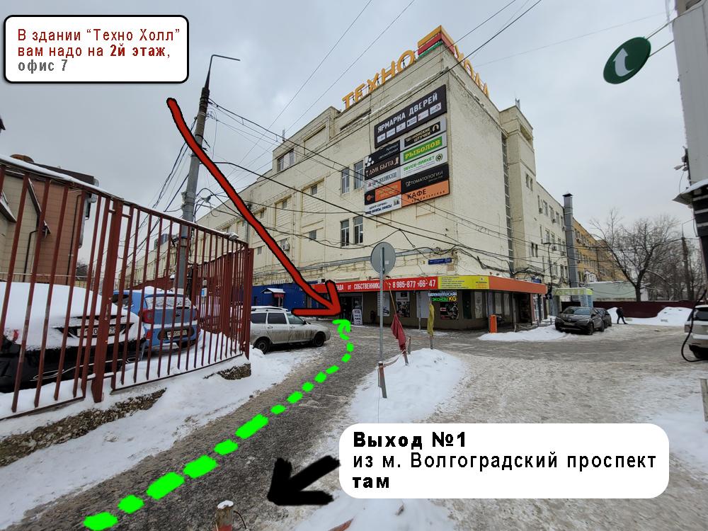 Карта прохода в Студию заточки ножей, маникюрных инструментов в Москве.