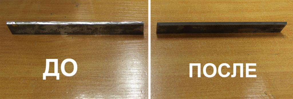 Заточка ножей рейсмуса (фуганка)